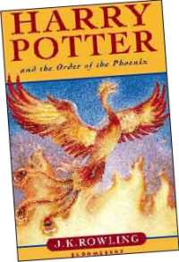 Psssst... anyone want a cheap Potter book?